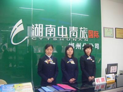 长沙济州包机复飞 系湖南首例旅行社独家国际包机