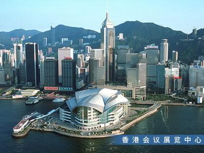 沪上旅行社将香港全面禁烟写入出团须知
